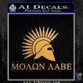 Molon Labe Bullets Spartan Decal Sticker Metallic Gold Vinyl Vinyl 120x120