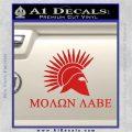 Molon Labe Bullets Spartan Decal Sticker Red Vinyl 120x120