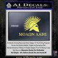 Molon Labe Bullets Spartan Decal Sticker Yelllow Vinyl 120x120