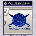 Molon Labe CS Decal Stickers Blue Vinyl 120x120
