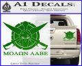 Molon Labe CS Decal Stickers Green Vinyl 120x97