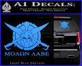 Molon Labe CS Decal Stickers Light Blue Vinyl 120x97