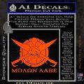 Molon Labe CS Decal Stickers Orange Vinyl Emblem 120x120