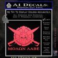 Molon Labe CS Decal Stickers Pink Vinyl Emblem 120x120