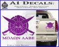 Molon Labe CS Decal Stickers Purple Vinyl 120x97