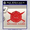 Molon Labe CS Decal Stickers Red Vinyl 120x120