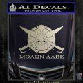 Molon Labe CS Decal Stickers Silver Vinyl 120x120