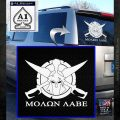 Molon Labe CS Decal Stickers White Emblem 120x120