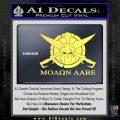 Molon Labe CS Decal Stickers Yelllow Vinyl 120x120