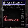 Molon Labe DWH Decal Sticker Pink Vinyl Emblem 120x120