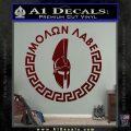Molon Labe Decal Sticker CR23 Dark Red Vinyl 120x120