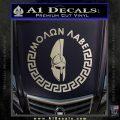 Molon Labe Decal Sticker CR23 Silver Vinyl 120x120
