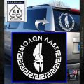 Molon Labe Decal Sticker CR23 White Emblem 120x120