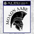 Molon Labe HEL Decal Sticker D7 Black Logo Emblem 120x120
