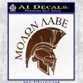 Molon Labe HEL Decal Sticker D7 Brown Vinyl 120x120