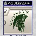 Molon Labe HEL Decal Sticker D7 Dark Green Vinyl 120x120