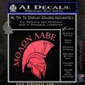 Molon Labe HEL Decal Sticker D7 Pink Vinyl Emblem 120x120