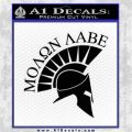 Molon Labe Helmet Decal Sticker D6 Black Logo Emblem 120x120