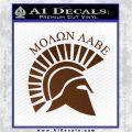 Molon Labe Helmet New s Decal Sticker Brown Vinyl 120x120