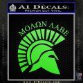 Molon Labe Helmet New s Decal Sticker Lime Green Vinyl 120x120
