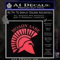 Molon Labe Helmet New s Decal Sticker Pink Vinyl Emblem 120x120