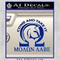 Molon Labe Omega Decal Sticker R2 Blue Vinyl 120x120