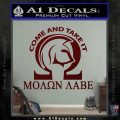 Molon Labe Omega Decal Sticker R2 Dark Red Vinyl 120x120