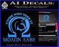 Molon Labe Omega Decal Sticker R2 Light Blue Vinyl 120x97