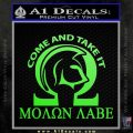 Molon Labe Omega Decal Sticker R2 Lime Green Vinyl 120x120