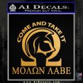Molon Labe Omega Decal Sticker R2 Metallic Gold Vinyl 120x120