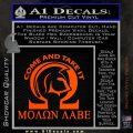 Molon Labe Omega Decal Sticker R2 Orange Vinyl Emblem 120x120
