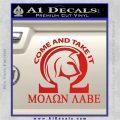 Molon Labe Omega Decal Sticker R2 Red Vinyl 120x120