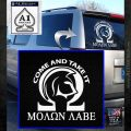 Molon Labe Omega Decal Sticker R2 White Emblem 120x120