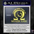 Molon Labe Omega Decal Sticker R2 Yelllow Vinyl 120x120