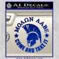 Molon Labe Spartan CR5 Decal Sticker Blue Vinyl 120x120