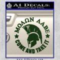 Molon Labe Spartan CR5 Decal Sticker Dark Green Vinyl 120x120