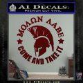 Molon Labe Spartan CR5 Decal Sticker Dark Red Vinyl 120x120