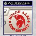 Molon Labe Spartan CR5 Decal Sticker Red Vinyl 120x120