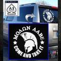 Molon Labe Spartan CR5 Decal Sticker White Emblem 120x120
