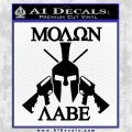 Molon Labe Spartan Cross Rifles Decal Sticker Black Logo Emblem 120x120