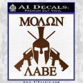 Molon Labe Spartan Cross Rifles Decal Sticker Brown Vinyl 120x120