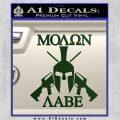 Molon Labe Spartan Cross Rifles Decal Sticker Dark Green Vinyl 120x120