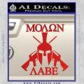 Molon Labe Spartan Cross Rifles Decal Sticker Red Vinyl 120x120