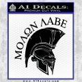 Molon Labe Spartan Decal Sticker INT Black Logo Emblem 120x120