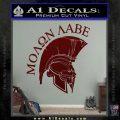 Molon Labe Spartan Decal Sticker INT Dark Red Vinyl 120x120