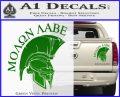Molon Labe Spartan Decal Sticker INT Green Vinyl 120x97
