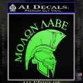 Molon Labe Spartan Decal Sticker INT Lime Green Vinyl 120x120