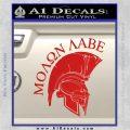 Molon Labe Spartan Decal Sticker INT Red Vinyl 120x120