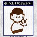 Star Trek Commander Vulcan Mr. Spock Decal Sticker Brown Vinyl 120x120