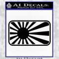 Rising Sun DO1 Decal Sticker Black Logo Emblem 120x120